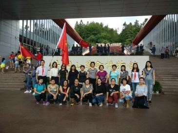 社科部全体教师赴井冈山接受红色培训